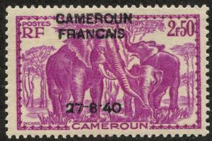 Cameroun, Scott #275, Unused, Hinged