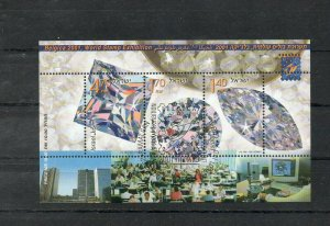 Israel Scott #1445 Belgica S/S with 7 Perforation Hole Variety FD Cancelled!