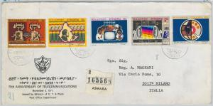 64948 ETHIOPIA - POSTAL HISTORY -  FDC COVER: Michel # 683/7 1971 Communications