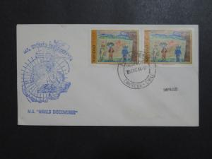 Chile 1984 MS World Discoverer Antarctic Cover - Z9595