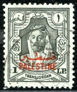 TRANSJORDAN Occupation PALESTINE SG.P16 £P1 High Value 1948 Superb Used YGREEN31