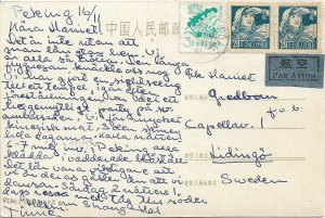 CHINA 1955 POST CARD MIXED ISSUES FROM BEIJING TO LIDINGO, SWEDEN DT 16TH NOV