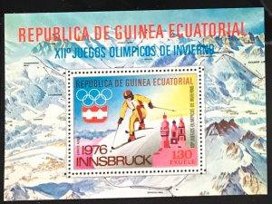 Equatorial Guinea #MiBl159 MNH S/S CV€7.00 Olympics