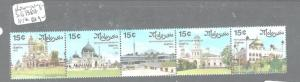 MALAYSIA (P2604B) MOSQUE SG 136A  MNH