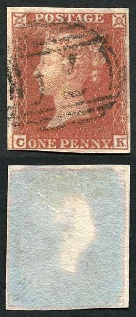 1841 Penny Red (CK) Fine Four Margins Cat £300 THICK LAVENDER PAPER