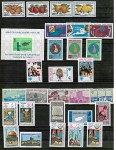UNMOUNTED MINT YEARLY 1979 AND 1980 SET TURKISH CYPRUS