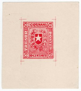 (I.B) Guyana Local Post : Counani State 10c (bogus proof)