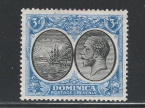 Dominica 1923 Seal of Colony and George V 3p Scott # 73 MH