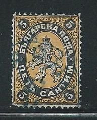 Bulgaria 1 1879 5c Lion Used