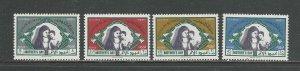 Kuwait Scott catalogue # 247-250 Unused Hinged