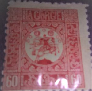 Presenting Georgia 2 mint