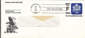1991, F Official Mail Printed Envelope, Artcraft/PCS, FDC (E8306)