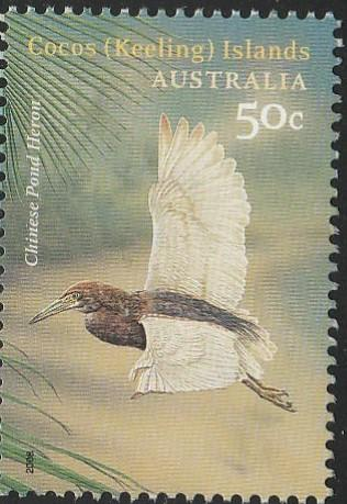 Cocos Islands, #348b Used From 2008