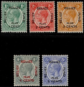 BRITISH HONDURAS GV SG138-142, complete set, M MINT. Cat £32.