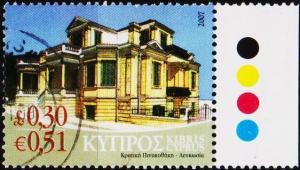 Cyprus. 2007 51c Fine Used