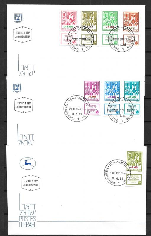 Israel 805-14 1982-3 Definitives set First Day Cover FDC