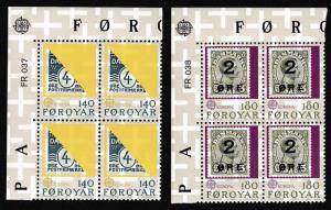 Faroe Is. Europa CEPT issue 1979 2v Corner Blocks of 4 with margins SG#42-43