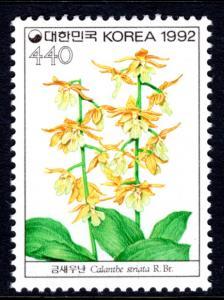 South Korea 1608 Flower MNH VF