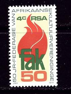 South Africa 531 NH 1979 issue