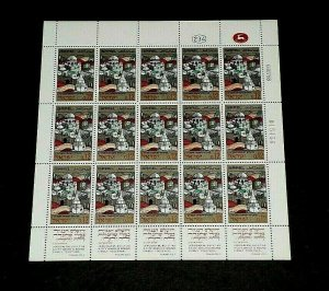 1968, ISRAEL #370, NEW YEARS ISSUE, 0.12, SHEET/ 15 , MNH, NICE! LQQK!