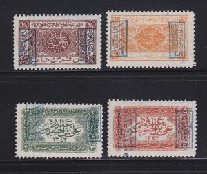 Saudi Arabia King Ali L177, L181-L183 MHR (B)