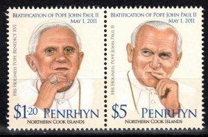 Penrhyn Island #504  MNH  CV $10.50 (X195)