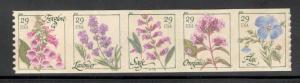 4513-17 (4517A) Herbs PNC Strip Of 5 V11111 Mint/nh (Free Shipping)
