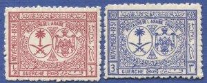 SAUDI ARABIA 1951 Scott 185-86  MLH  VF set