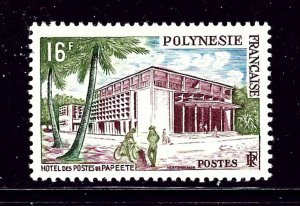 French Polynesia 195 MLH 1960 issue