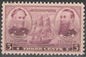 US #792 MNH F-VF (S295)