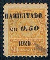 Paraguay Overprint 50 - pickastamp (PP9R404)