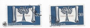 Switzerland #315 Used - Stamp - CAT VALUE $1.25 PICK ONE