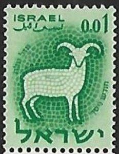 Israel #190 MNH