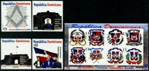 HERRICKSTAMP NEW ISSUES DOMINICAN REPUBLIC Declaration of Independence
