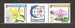 Singapore Scott catalog # 616a Mint NH