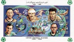 Libya 1995 FOOTBALL PLAYERS Sheet Perforated Mint (NH)