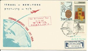 EL AL Israel Airlines 1st Britannia Flight Israel To New York 1957 Z10299