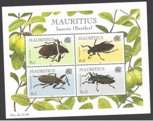 Mauritius #901a MNH ss, various beatles, issued 2000