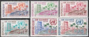 Guinea #190-3, C22-3  MNH F-VF CV $3.40 (S9428L)