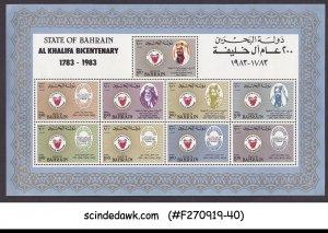 BAHRAIN - 1983 AL KALIFA BICENTENARY - MINIATURE SHEET MNH