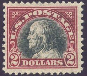US Scott #547a Mint, FVF, NH
