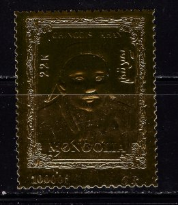 Mongolia 2246C MNH 1996 Genghis Khan on gold foil