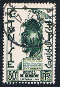 Tunisia 212 Used Berber Hermes (BP7122)