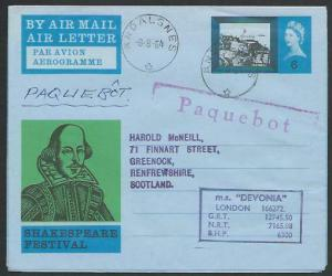 GB NORWAY 1964 6d airletter ANDALSNES PAQUEBOT, MS DEVONIA ship cachet.....11973