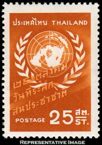 Thailand Scott 331 Mint never hinged.