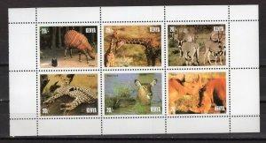 KENYA - 1996 Tourism   M1924