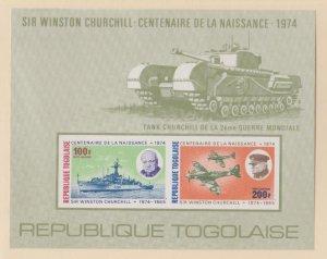 Togo Scott #C241a Stamps - Mint NH Souvenir Sheet