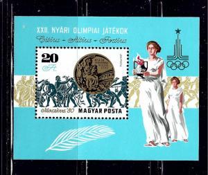 Hungary C427 MNH 1980 Olympics S/S