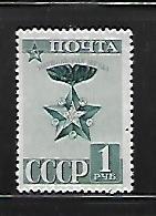 RUSSIA, 831, NO GUM, STAR MEDAL