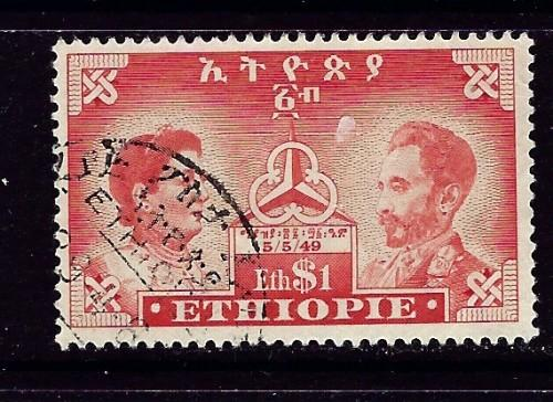 Ethiopia 301 Used 1949 Issue